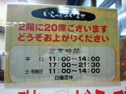 NEC_0003_20110227125722.jpg