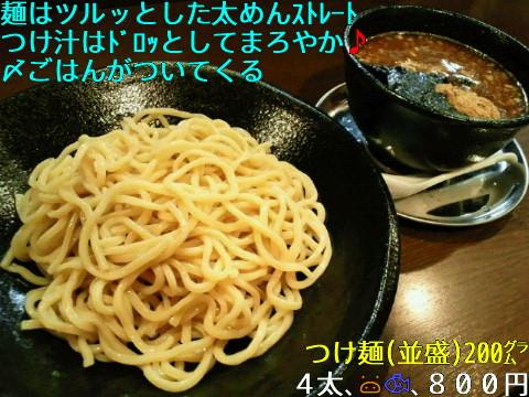 NEC_0005_20110614225212.jpg