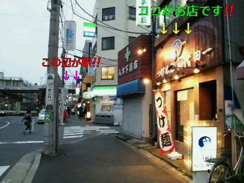 NEC_0008_20110614225227.jpg