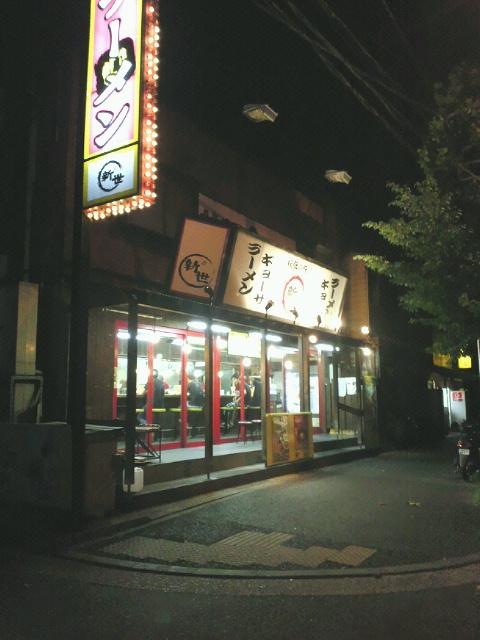 NEC_0008_20110821001948.jpg