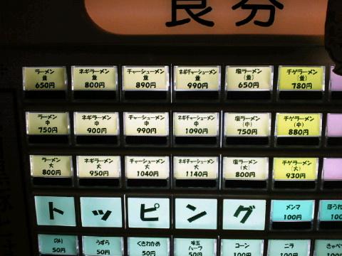 NEC_0014_20110225003212.jpg