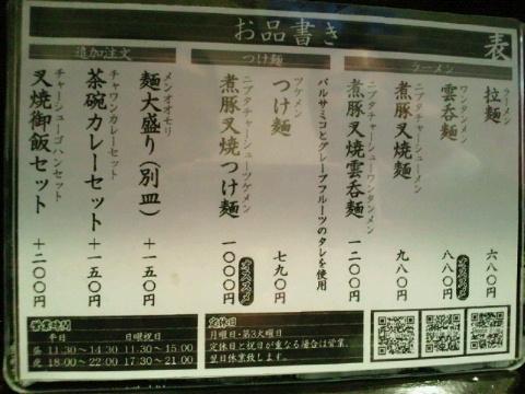 NEC_0018_20101226180121.jpg