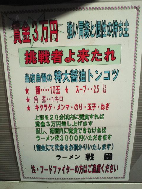 NEC_0018_20110102150925.jpg