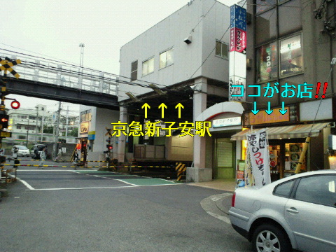 NEC_0019_20110614230025.jpg