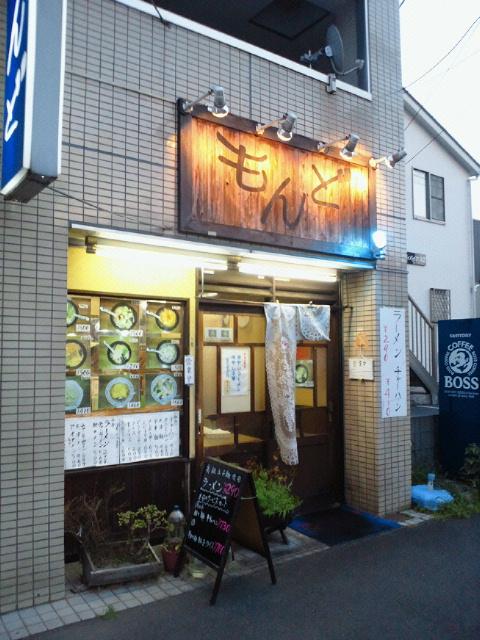 NEC_0019_20110817134854.jpg