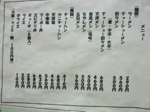 NEC_0023_20110817134649.jpg