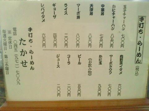 NEC_0027_20110225235829.jpg