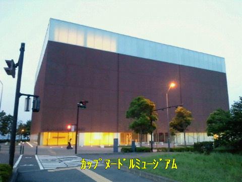 NEC_0043_20110818230420.jpg