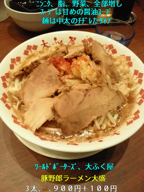 NEC_0049_20110818230213.jpg