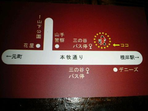 NEC_0088_20110822224758.jpg