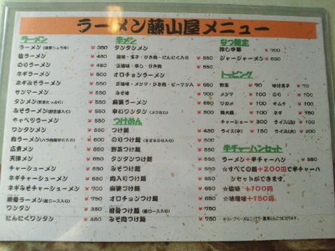 NEC_0109_20110824214121.jpg