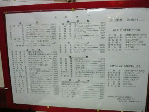 NEC_0116_20110306164541.jpg