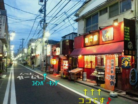 NEC_0116_20110826012601.jpg