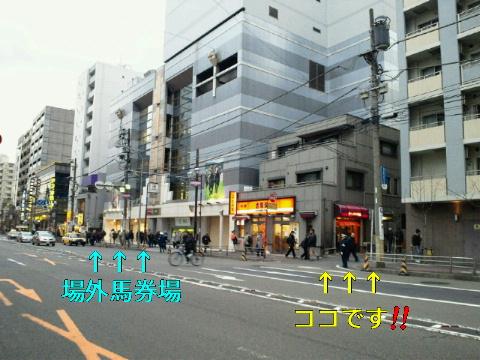 NEC_0131_20110127160233.jpg
