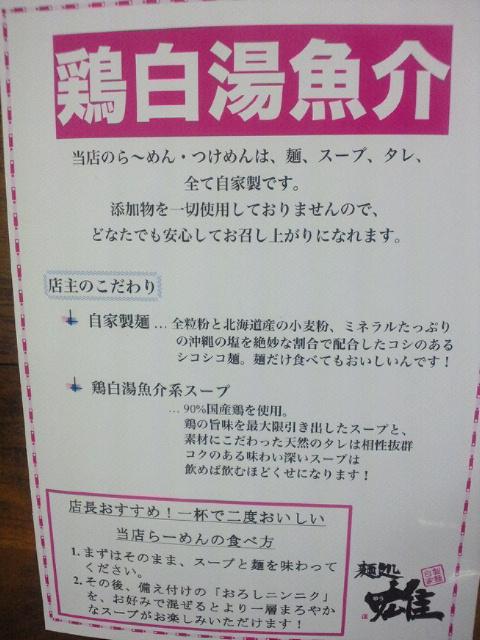 NEC_0134_20110618231158.jpg