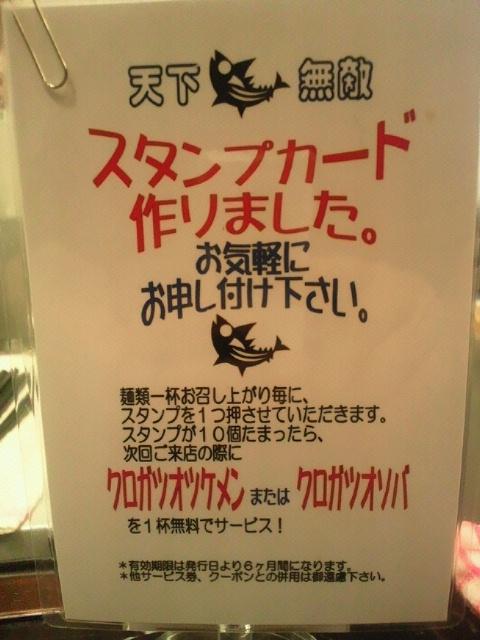 NEC_0136_20110123113628.jpg