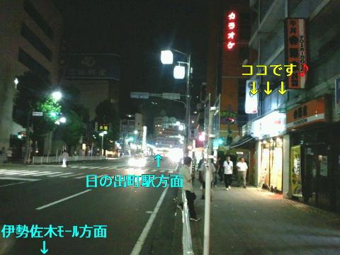 NEC_0136_20110828110323.jpg