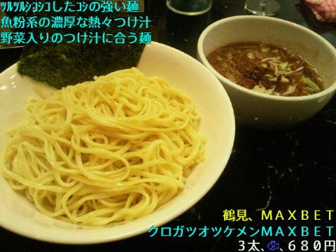 NEC_0138_20110123113654.jpg
