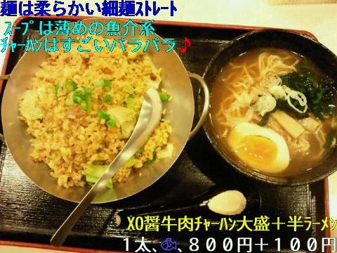 NEC_0138_20110828110322.jpg