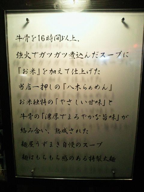 NEC_0141_20110123121048.jpg