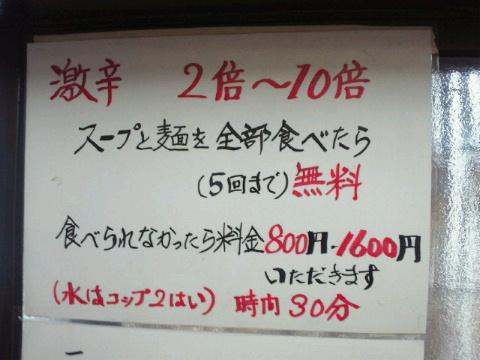 NEC_0145_20110829002539.jpg
