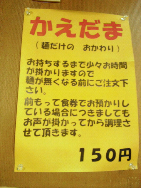 NEC_0161_20110621234739.jpg