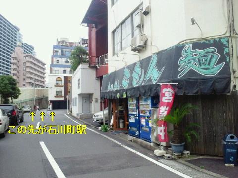 NEC_0166_20110622115355.jpg