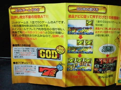 NEC_0174_20110128021131.jpg