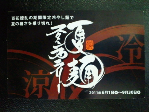 NEC_0174_20110622123610.jpg