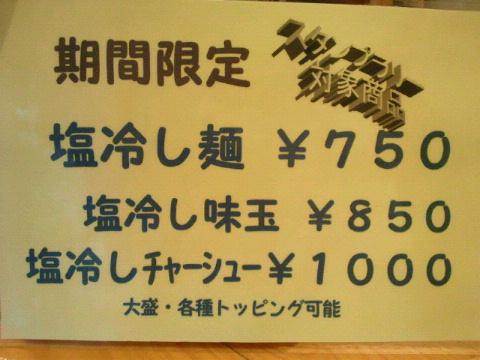 NEC_0234_20110626230258.jpg