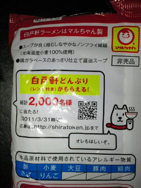 NEC_0236_20110308211458.jpg