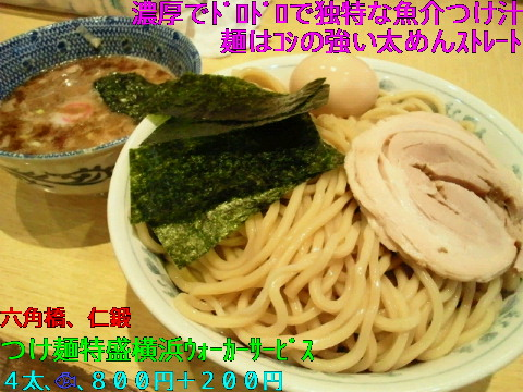 NEC_0245_20110628004536.jpg