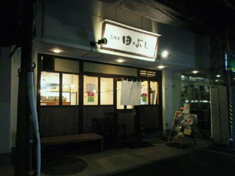 NEC_0249.jpg