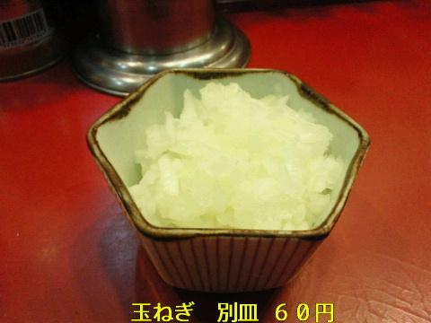 NEC_0261_20110629182104.jpg