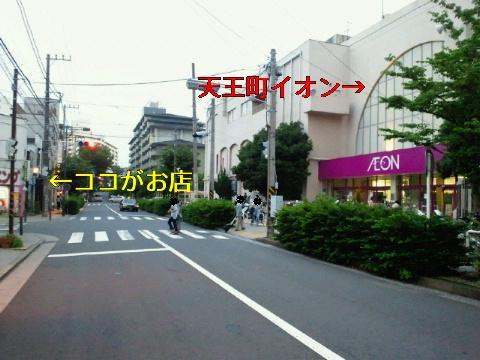 NEC_0277_20110701234355.jpg