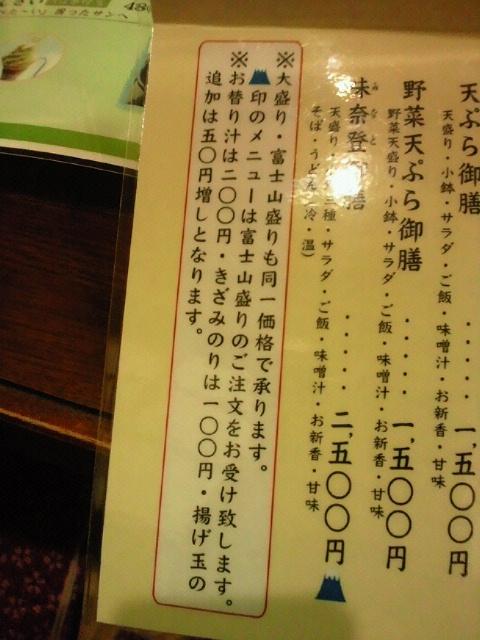 NEC_0279_20110404235847.jpg