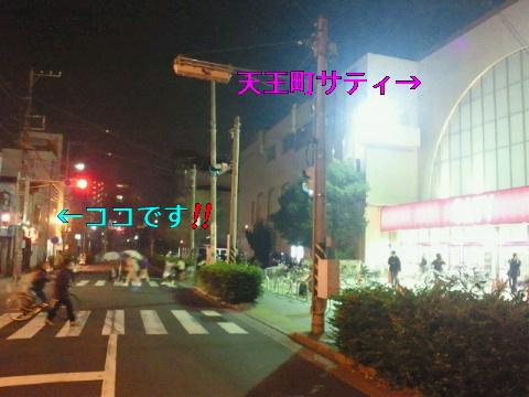 NEC_0302.jpg