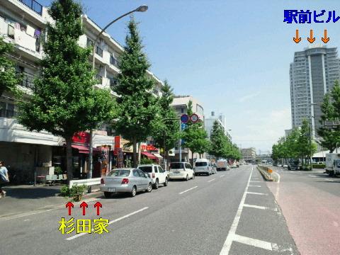 NEC_0318_20110706202917.jpg