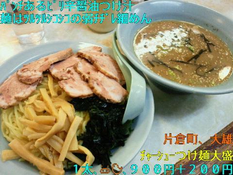 NEC_0334_20110413223652.jpg