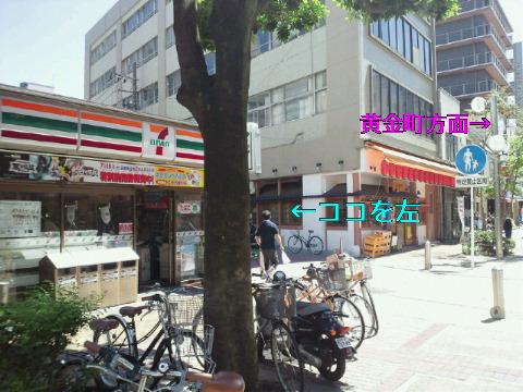 NEC_0340_20110710203404.jpg