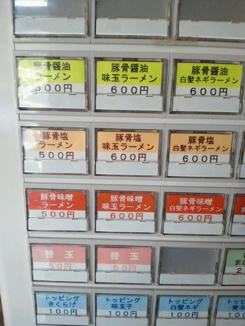 NEC_0342_20110213174356.jpg