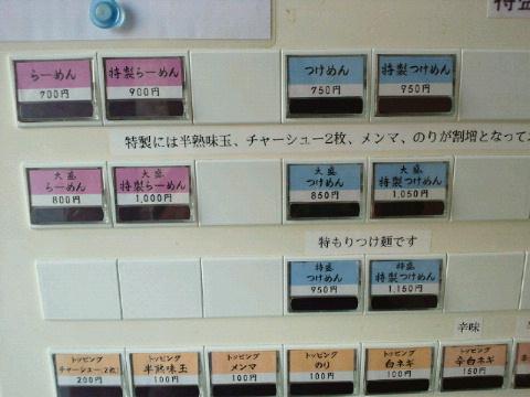 NEC_0382_20110713212055.jpg