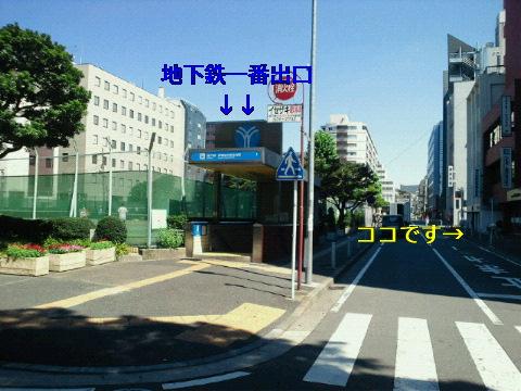 NEC_0386_20110713215355.jpg