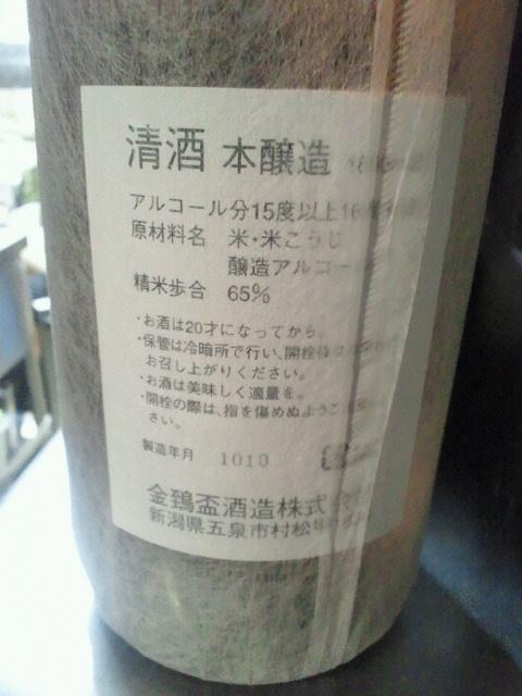NEC_0391.jpg