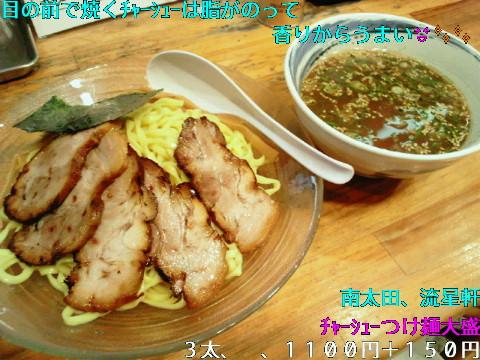 NEC_0393_20110715221427.jpg