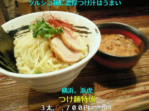 NEC_0398_20110715221452.jpg