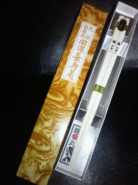 NEC_0404_20110715221449.jpg