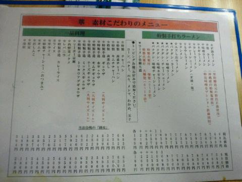 NEC_0405_20110414233914.jpg