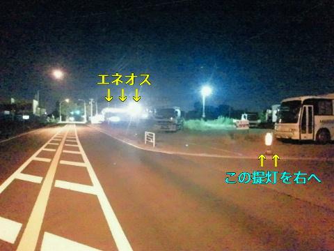 NEC_0405_20110717014805.jpg