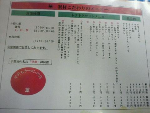 NEC_0406_20110414233911.jpg